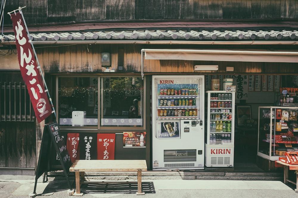 Kirin vending machine near glass display counter